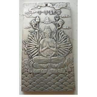 China Buddha Thousand Hand and Zodiac Amulet New 9cm x 5cm