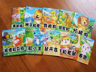 🚚 [In stock] Sets of 10 Chinese Story Books