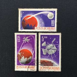 ROMANA OLD STAMPS