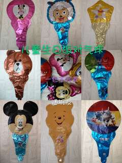 Kids party baloon