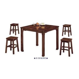 ★全方位家具行★全新3x3尺營業用 胡桃色 全實木餐桌+4椅組 [ 桃園滿5000元免運 ]