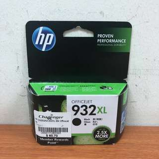 HP OFFICEJET Printer Inks (932XL Black)