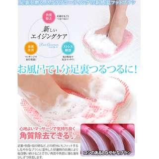 🚚 Foot Gloomer フットグルーマーマニキューレ (SUNP)