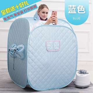 🚚  Foldable DIY Sauna Steaming sweating body fumigation machine  Good for  Post-natal, confinement, cold body, Detox Slimming.