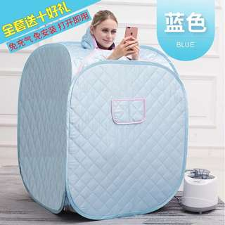 Foldable DIY Sauna Steaming sweating body fumigation machine  Good for  Post-natal, confinement, cold body, Detox Slimming.
