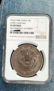 1908 China Peiyang Drangon Silver Coin