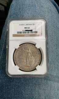 1930-B G-Britain Silver Dollars