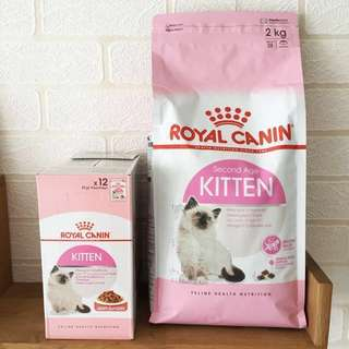 Royal Canin Kitten Wet And Dry Food Set