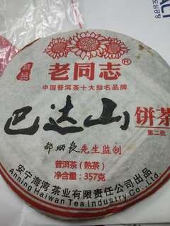 普洱茶餅2006