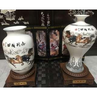 Horses of Prosperity & Success Porcelain Vase with Folding Screen Set