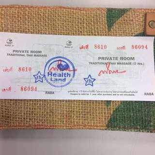泰國Health Land按摩券