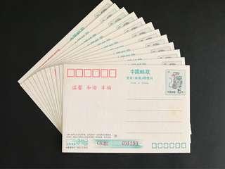 中國郵政賀年(有獎)明信片