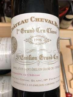 紅酒Ch.Cheval Blanc 96(一級酒莊)
