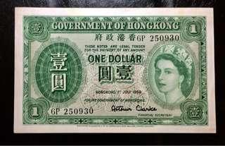 1959年 女皇1元 EF品相