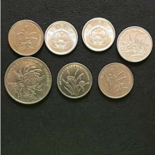 China Small Change 7 pieces of coins selling @ 2$