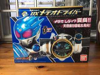 Kamen rider Fourze DX Meteor Driver