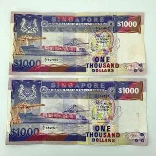 $1000 Ship Series