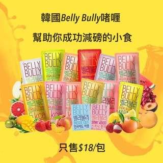 韓國 Belly Bully 低卡啫喱 150g 10種口味