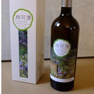 桃花源蜂蜜酒 Organic Honey Wine