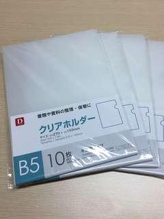 B5 Transparent file holder