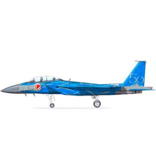 (JC WINGS) RSAF F-15SG 50th Anniversary Livery