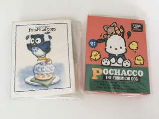 PataPataPeppy/Pochacco mini信紙