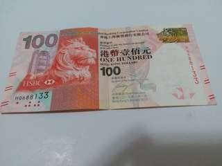 滙豐銀行紙幣