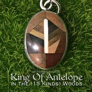 (Reserved) Ramadhan Special#9 : (Raja Kijang) King of Antelope in the Woods