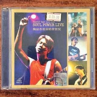 David Tao Soul Power Live @ Hong Kong