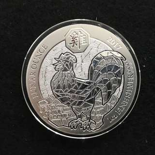 1 oz Fine 999 Silver Rwanda Lunar Ounce Year of the Rooster 2017
