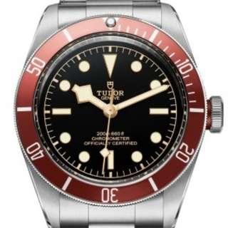 Tudor 79230R-0003
