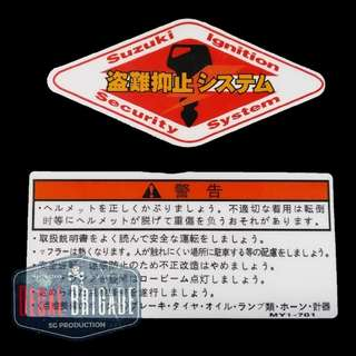 Suzuki Tank Sticker Set