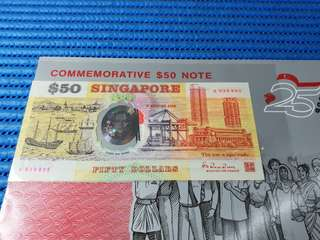 Error 1990 Singapore 25 Years of Independence $50 Commemorative Banknote A 059895 with Folder Error Shift Upwards