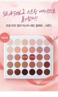 Korea Eye shadow palette
