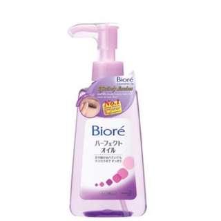 BN Biore Cleansing Oil 150ml