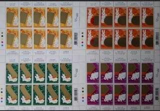 免年農曆新年賀年郵票版張 (1套4張)