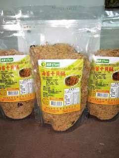 🚚 海苔干貝酥 「素食者可食」