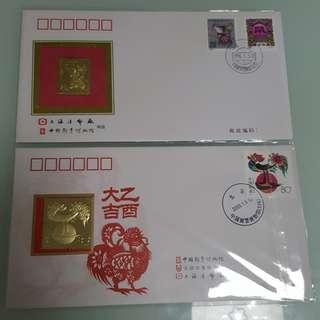 中國郵票連紀念幣(平售)