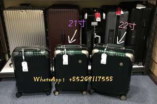 "RIMOWA Lufthansa Elegance Collection Multiwheel® 21""Bordtrolley, Racing Green HKD5900 - Limbo 與Bossa Nova的合體😎"
