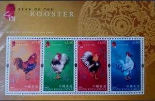 雞年生肖郵票小全張