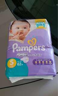 Pampers 尿片