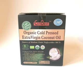 Can Best 有機冷壓初榨椰子油 Organic cold pressed extra virgin coconut oil