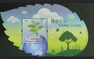 綠色生活 樹葉型小型張