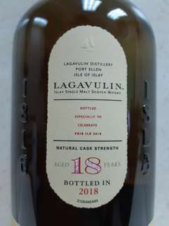 Lagavulin Feìs Ile 2018 limited edition