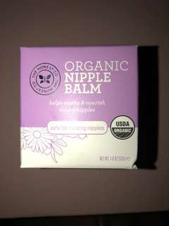 Honest Organic Nipple Balm 1.8 oz