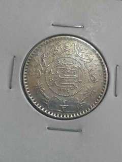 Saudi Arabia Silver Coin