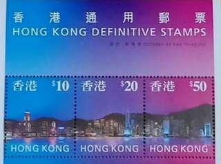 (折扣票)香港通用郵票小全張(夜景)