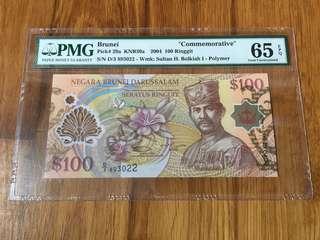 Brunei 2004 $100 UNC note