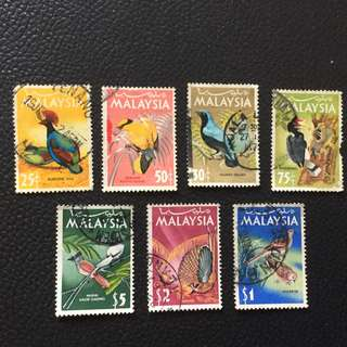 Malaysia birds stamps