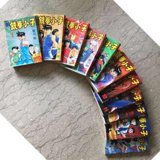 Comics in Chinese
